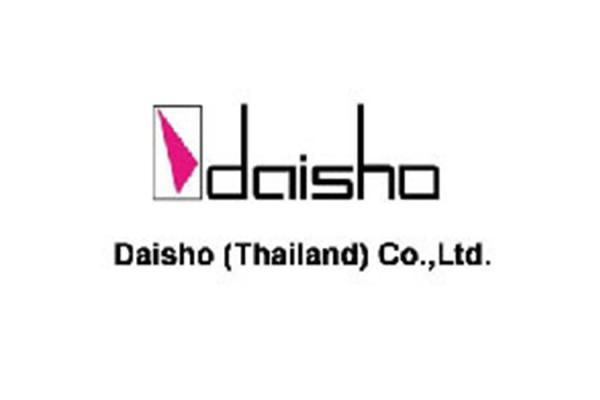DAISHO (THAILAND) CO.,LTD.